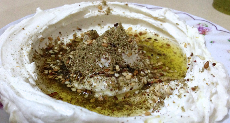 Greek yogurt with za'atar